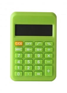 Rechner Grün